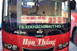 Nhà Xe Hậu Thắng | Xe Khách Cẩm Khê Phú Thọ – Hà Nội